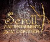 Scroll fine instruments вышитая золотыми нитями