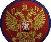 Шеврон с вышитым золотом гербом