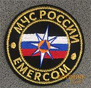 Круглый шеврон МЧС России