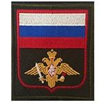 Заказать вышивку шевронов для ВС РФ